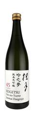 Gin-no-Yume Junmai Daiginjo Sake - 30cl