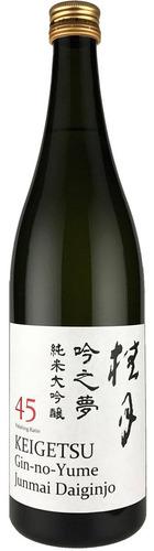 Gin-no-Yume Junmai Daiginjo 45 Sake - 72cl