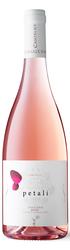 Petali Rose - ORGANIC