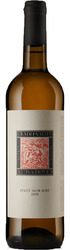 Cradle Valley Pinot Noir Rose